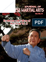 Journal of China Martial Arts
