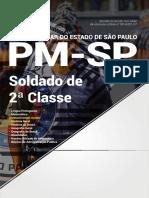 #Apostila PM-SP - Soldado de 2ª Classe (2017) - Nova Concursos.pdf