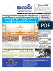 Myanma Alinn Daily_  20 Sep 2018 Newpapers.pdf
