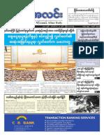 Myanma Alinn Daily_  20 Sep 2018 Newpapers.pdf