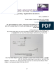2018-09-19 Reminder to Israel Police FOIA Office