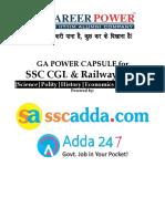 SSC Railway Capsule 2018
