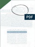 Aqeeda-Khatm-e-nubuwwat-AND -ISLAM-Pakistan-KAY-DUSHMAN 7860