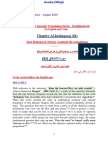 Thematic Translation Installment 66 Chapter Al-Inshaqaaq (84) by Aurangzaib Yousufzai