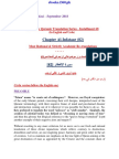 Thematic Translation Installment 68 Chapter Al-Infitaar (82) by Aurangzaib Yousufzai