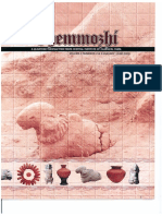 Chemmoshi 3 - 2 & 3, 2009 - Affinities of Tamil with pre-Indo European languages.pdf