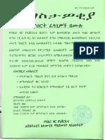 BDU 2011 postgraduate call.pdf