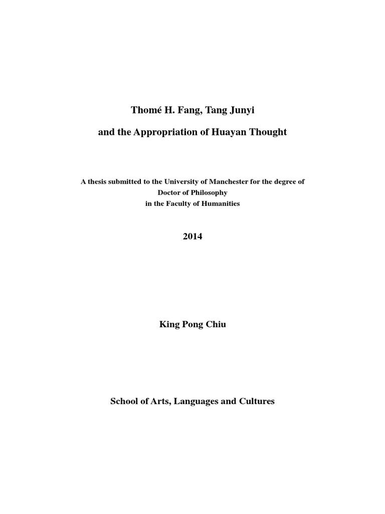 tongqing qiu dissertation