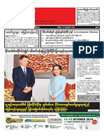 The Mirror Daily_ 21 Sep 2018 Newpapers.pdf