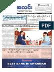 Myanma Alinn Daily_  21 Sep 2018 Newpapers.pdf