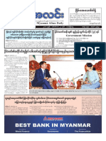 Myanma Alinn Daily_  21 Sep 2018 Newpapers.pdf