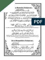 Do'a Sebelum Dan Sesudah Belajar