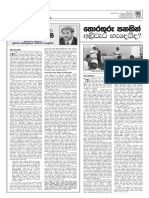 490th Samabima Sunday Edition
