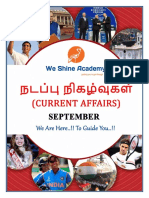 Today English Current Affairs 20.09.2018