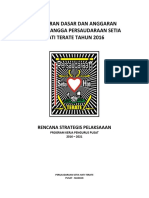 adart-psht-2016.pdf