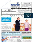 Myanma Alinn Daily_  22 Sep 2018 Newpapers.pdf