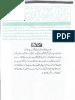 Aqeeda-Khatm-e-nubuwwat-AND -ISLAM-Pakistan-KAY-DUSHMAN 7904