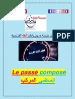 C36 Le Passé Composé
