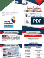 Buku Program Sambutan Hari Kebangsaan 2018