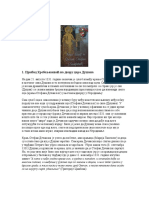 Zeljko Fajfric - Knez Lazar i Despot Stefan.pdf