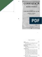 ZivojinMisic-Strategija.pdf