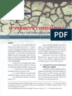 270_39-54.pdf