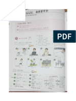 Bab 9 Jepang.pdf