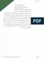 Aurat Par Tashadud |/Woman PunishmenT 7929