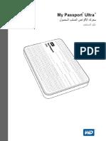 UserManual- ARA.pdf