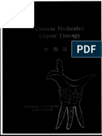 48516501-Chinese-Medicated-Liquor-Therapy.pdf