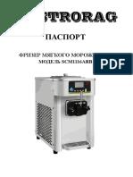 ADx6ep0l.pdf