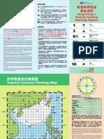 tcws.pdf