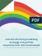 LGBTIQ HandBook.pdf