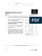 014 PERCUBAAN UPSR 2018 II UMUM.pdf