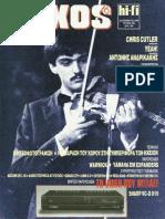 ΗΧΟΣ & HiFi 1989, ΜΕΡΟΣ Γ' (#198-201)