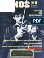 51e85ece2f ΗΧΟΣ   HiFi 1989