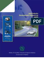 Auto Industry Development Programme (AIDP)