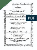 Balavadagathirattu.pdf