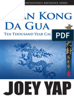 Xuan Kong Da Gua Ten Thousand Year Calendar Demo6