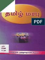 tamil_rules.pdf