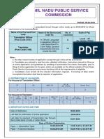 2018_11_Translation_Officer.pdf