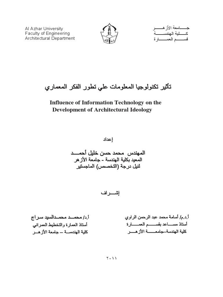 9f574b07f79a2 Master.pdf (103 views)
