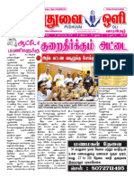 12th Issue Sep.20-26,2018