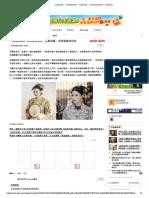 《延禧攻略》主演接拍原因:秦嵐為錢、佘詩曼最初拒拍 - 香港新浪