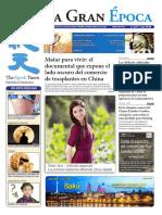 LGE_RD_124_Web.pdf