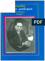 Dr. Babasaheb Ambedkar Writings and Speeches Vol. 3