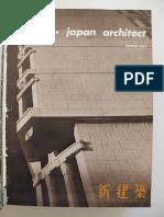 TJA 1964_Shokin Furuta_Tea Ceremony
