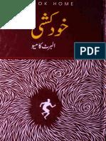 KhudKushi(2).pdf
