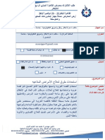 1- استمارة الاشتراك فى معرض القاهرة الرابع