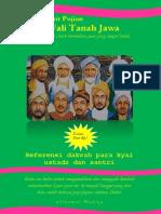 7 Pujian sebelum Solat.pdf